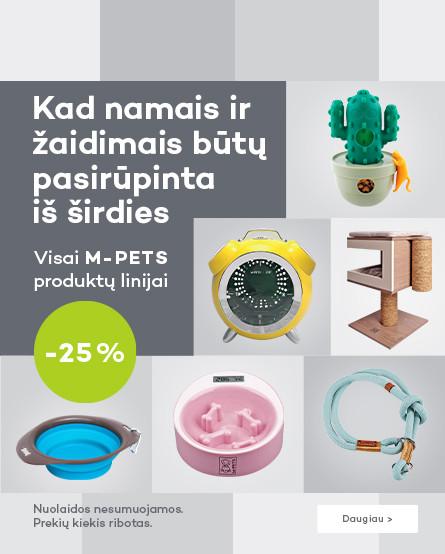 KIKA - Mpets prekės
