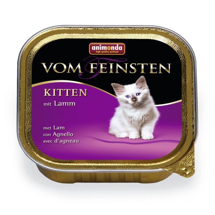 ANIMONDA Vom feinsten kitten Konservuotas pašaras katėms su ėriena