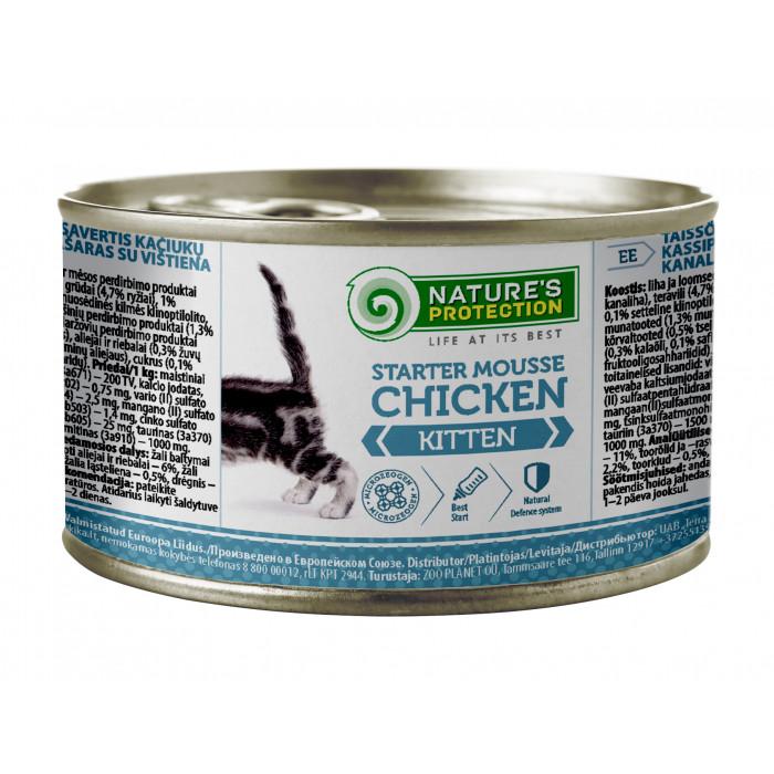 NATURE'S PROTECTION Kitten Starter Mousse Chicken Konservuotas pašaras
