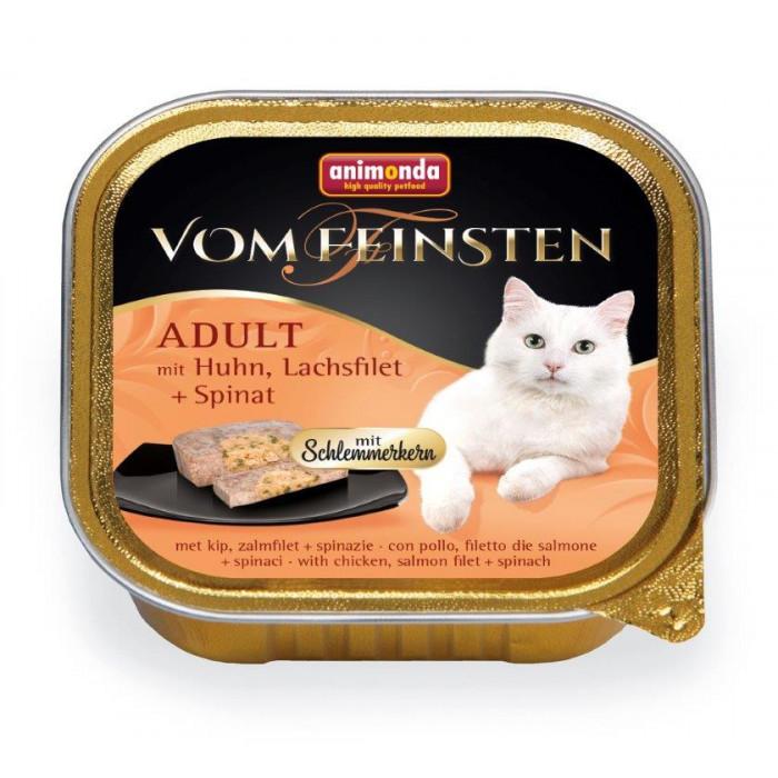 ANIMONDA Vom feinsten schlemmerkern Konservuotas pašaras katėms su vištiena, lašišos file ir špinatais