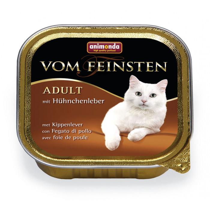 ANIMONDA Vom feinsten classic Konservuotas pašaras katėms su vištų kepenėlėmis