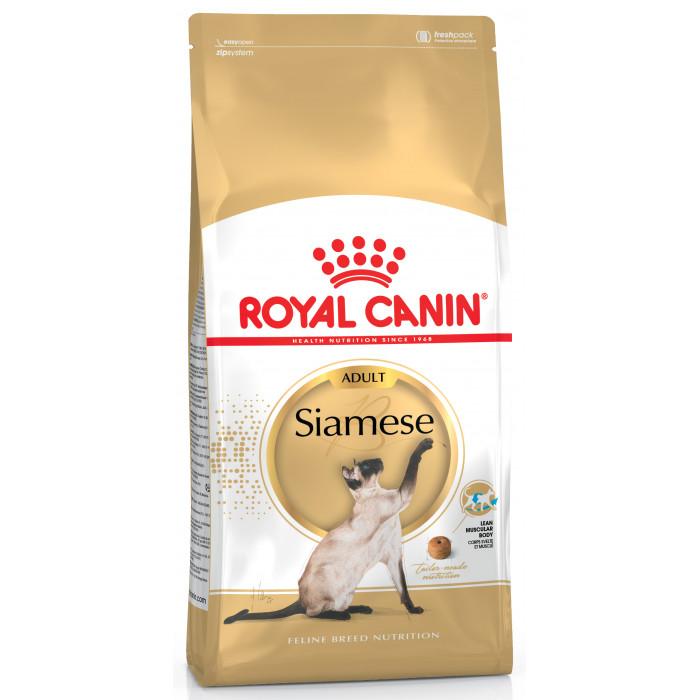 ROYAL CANIN Siamese 38 Sausas pašaras katėms