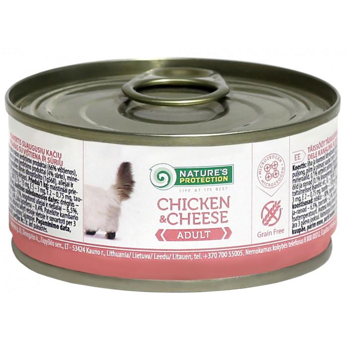NATURE'S PROTECTION Cat Chicken&Cheese Konservuotas pašaras