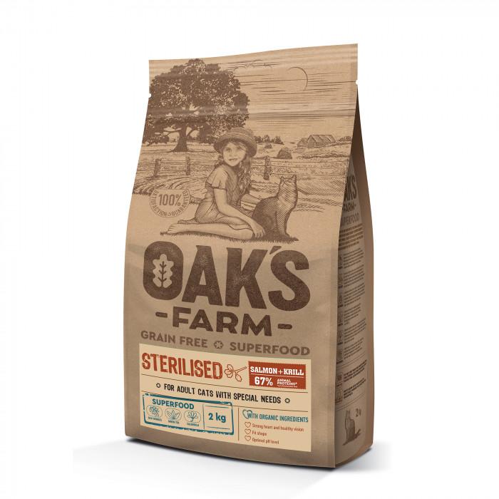 OAK'S FARM Grain Free Salmon with Krill Sterilised Adult Cat  sausas pašaras suaugusioms sterilizuotoms katėms su lašiša