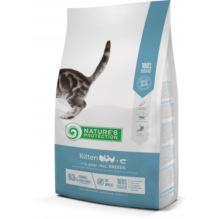 NATURE'S PROTECTION Kitten Up to 1 year Poultry with krill Sausas pašaras katėms