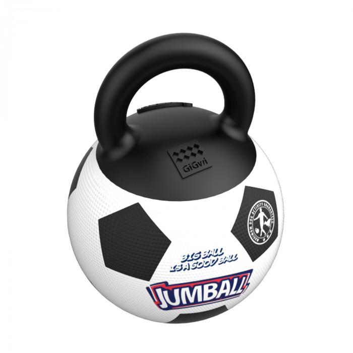 GIGWI Šunų žaislas Futbolo kamuolys
