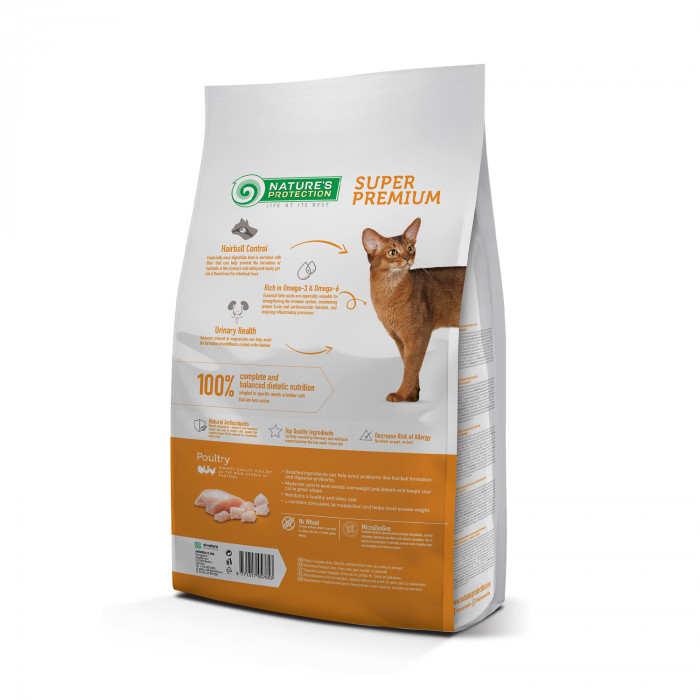 NATURE'S PROTECTION Indoor Adult 1 year and older Poultry Sausas pašaras katėms