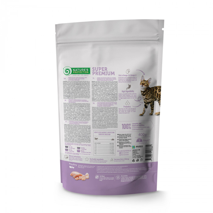 NATURE'S PROTECTION Sensitive Digestion Adult 1 year and older Poultry Sausas pašaras katėms