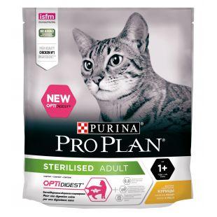 PRO PLAN Sterilised Adult Chicken Sausas pašaras katėms 400 g