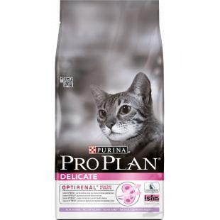 PRO PLAN Delicate Turkey Sausas pašaras katėms 10 kg