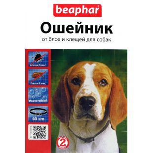 BEAPHAR Antkaklis nuo blusų ir erkių šunims 65 cm