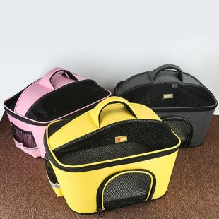 PAW COUTURE Pernešimo krepšys gyvūnui, geltonas