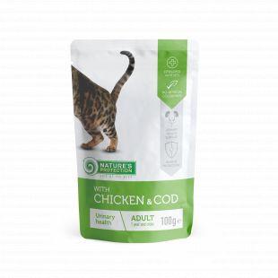 NATURE'S PROTECTION Urinary health Konservuotas pašaras katėms su vištiena ir menke 100 g x 4