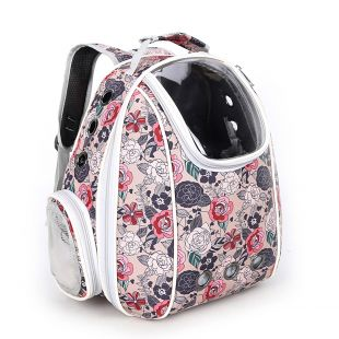 PAW COUTURE Gyvūnų pernešimo krepšys, 33x23x40 cm,  rožinis