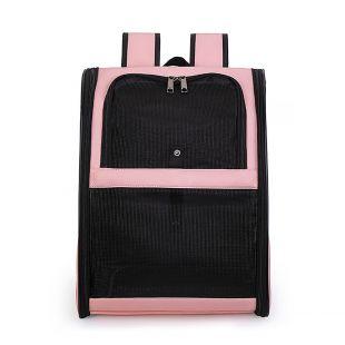 PAW COUTURE Gyvūnų pernešimo krepšys, 32x28x41 cm,  rožinis