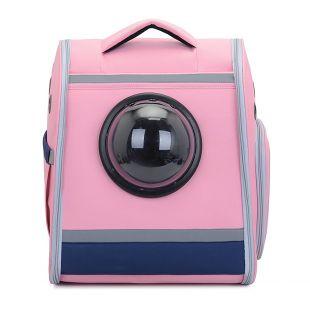 PAW COUTURE Gyvūnų pernešimo krepšys, 36x25x43 cm,  rožinis