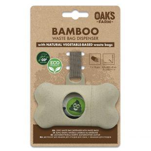 OAK'S FARM šunų ekskrementų maišelių dėklas su maišeliais smėlinis, 15 vnt.